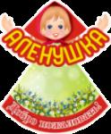 МАДОУ ЦРР —  «Детский сад №109 «Аленушка»